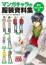 How to Draw Boy's casual Fashion Japanese Book manga sketch anime costume