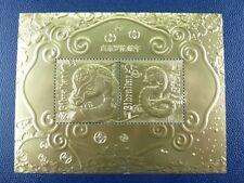 Gibraltar 2013 Block Jahr der Schlange Year of the Snake Gold Foil & Folder MNH