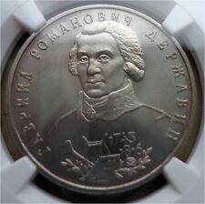 1993 Russia NGC MS 69 Mint Error Plain Edge RUSSIAN GAVRILLA R. DERZHAVIN Rubel