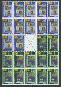 [PG48] Sri Lanka 2006 good set very fine MNH stamps (12x) in sheet