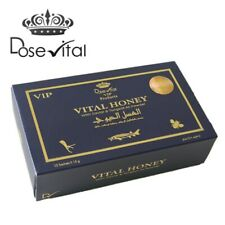Original Vital Honey + Tongkat Ali + Caviar + Cinnamon 1 Box ~ 12 Sachets x 15g
