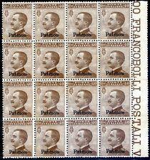 Colonie Egeo Patmo 1912 n. 6 ** blocco di 12 (m1709)