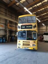 Volvo Commercial Buses