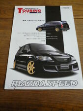 MAZDA SPEED PREMACY TOURING KIT, A SPEC, BROCHURE, JAPANESE