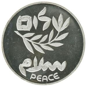 Israel - Silver 200 Lirot Coin - 'Israel-Egypt Peace Treaty' - 1980 - Proof