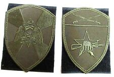 Set of chevrons badge Rosguard Spesial Forces, Mvd Russia 2 pieces in 1 lot
