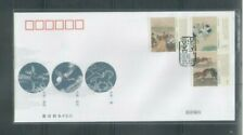 China  2018-24 Book of Poetry SS  OF 6 STAMPS on FDC B