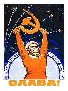 "Soviet Russian Space Propaganda Poster Print GLORY TO GAGARIN! 18x24"" #SP019"