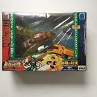 Vintage Takara Transformers Cybertron  Beast wars VS-17 Bigmos vs Autostinger