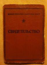 RKKA Soviet Russian military ID