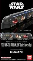 B Train Shorty Limited Express Rapito Star Wars / Awakens of the Force