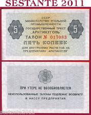 RUSSIA SPITZBERGEN  ARKTIKUGOL ARTIC COAL  coupon  5  KOPEKS  nd 1979  FDS / UNC
