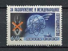 28164) Russland 1958 MNH Neu Atomic Energy 1v