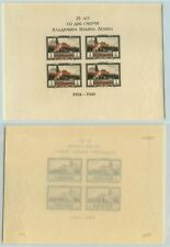 Russia USSR 1949 SC 1327a Z bl 11 mint imperf s/s size 178x131 . f455