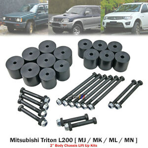 "NEW 2"" Body Lift Kits Raising Block For Mitsubishi Triton L200 MJ MK 1993-05"