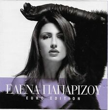 Protereotita [Euro Edition] by Elena Paparizou/Helena Paparizou CD