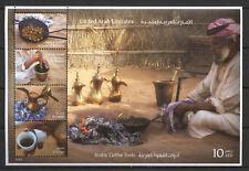 UNITED ARAB EMIRATES UAE 2013, Arabic Coffee Tools, Perfumed Scented S/S MNH 569