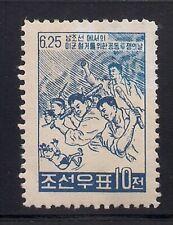 Korea...   1960   Sc # 219   MNH   OG   (3-3684)
