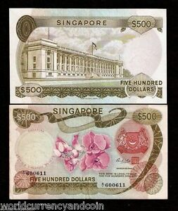 SINGAPORE 500 DOLLARS P-7 1972 ORCHID RARE WORLD CURRENCY MONEY BILL BANK NOTE
