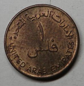 United Arab Emirates Fils AH1393-1973 Bronze KM#1 UNC