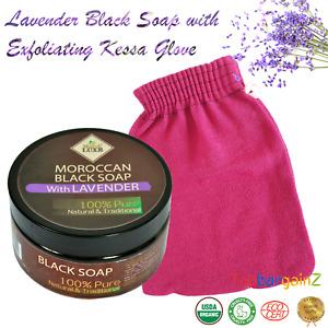 Moroccan Black Soap Natural Lavender Skin Exfoliating Kessa Glove Spa Hammam Set