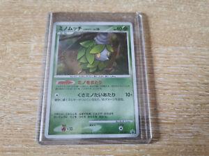 Pokémon Burmy 059/DP-P Japanese Promo Card - Mint/NM