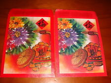 Bank of Singapore, Hongbao Envelops, 2 pieces