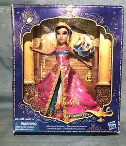 Disney Aladdin Glamorous Jasmine Deluxe Fashion Doll with Gown, Shoes, & Acce...