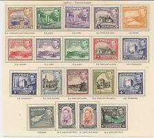 CYPRUS 1938-51 KGVI DEFINS TO £1 SG151/63 (19)