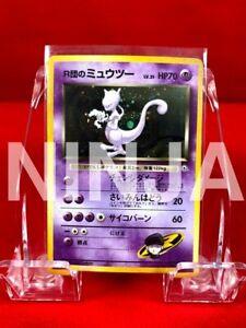 {A- rank} Pokemon Card Rocket's Mewtwo No.150 Japanese Ver. Holo Rare F/S #1514