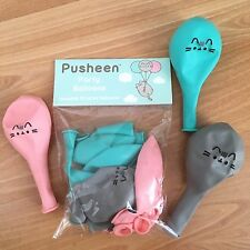 Pusheen Subscription Box Exclusive Kawaii Party Balloons Cute Spring 2017 ❤️
