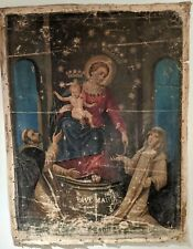 18th-Early 19th C. Italian Madonna & Baby Jesus Rosary Oil on Canvas Old Master?