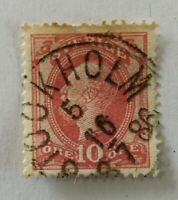 Sweden Sverige King Oscar 2 10 Ore Stamp 1885
