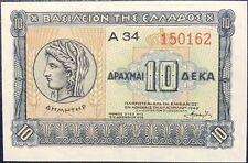 GRECE 10 DRACHMAI 1940 UNC