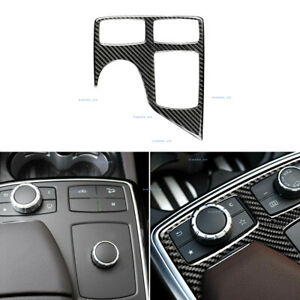 Carbon Fiber Car Armrest Control Panel Cover Trim For Mercedes-Benz GLE GLS ML