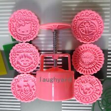 New version pink cartoon exquisite Round Moon Cake Mold 100g 1 MOLD 6 Stamps