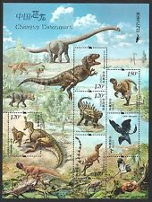 P.R. OF CHINA 2017-11 CHINESE DINOSAURS SOUVENIR SHEET OF 6 STAMPS IN MINT MNH
