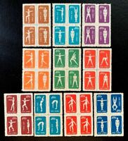 China Stamps S4 SC #141-150 Physical Exercises Block of 4