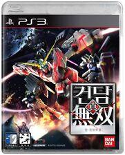[NEW] Dynasty Warriors:Gundam Reborn Japanese ver. Shin Gundam Musou for PS3 JP