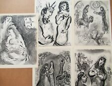CHAGALL - FIVE (5) ORIGINAL HELIOGRAVURES - SUITE#1 - C. 1963 - FREE SHIP IN US!