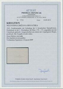 "CROATIA 1945, ""storm division"" proof with cert. BPP!! Very rare!!"