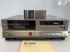 Vintage Sony Sl-5100 Video Cassette Recorder Betamax