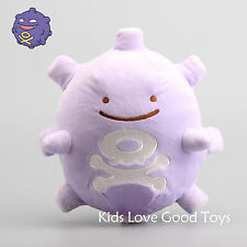 Poiemon Ditto Koffing Metamon Plush Toy Soft Stuffed Doll 10'' Figure Xmas Gift