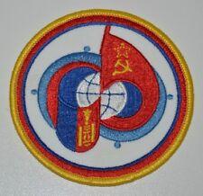 Nice Vintage Russian SPACE Program Astronaut USSR Emblems Jacket Patch Rare MINT