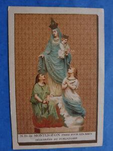 ANTIQUE HOLY CARD  DELIVERANCE ABANDONED SOULS IN PURGATORY 1894 vtusa