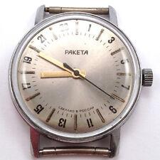 Vintage soviet RAKETA 24-Hour Dial watch Chromed Case cal. 2623 USSR #484