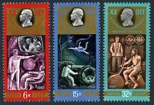 Russia 4862-4864,MNH.Michel 4991-4993. Gagarin Cosmonaut Training Center,1980.