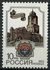Russia 1993 SG#6396, 700th Anniv Of Vyborg MNH #D4421