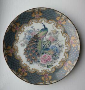 Vintage Japanese Decorative Porcelain Plate 24K Golden Trims - Home Decor