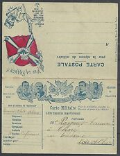 France 1914 Fieldpost Double Card from Orleans to Choré